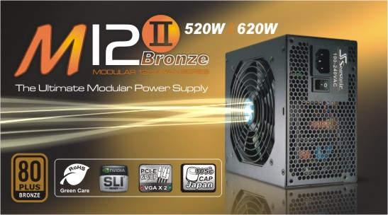 M12II-Bronze-02