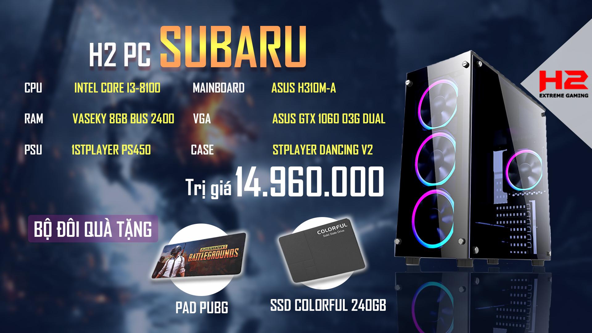 PC_Subaru