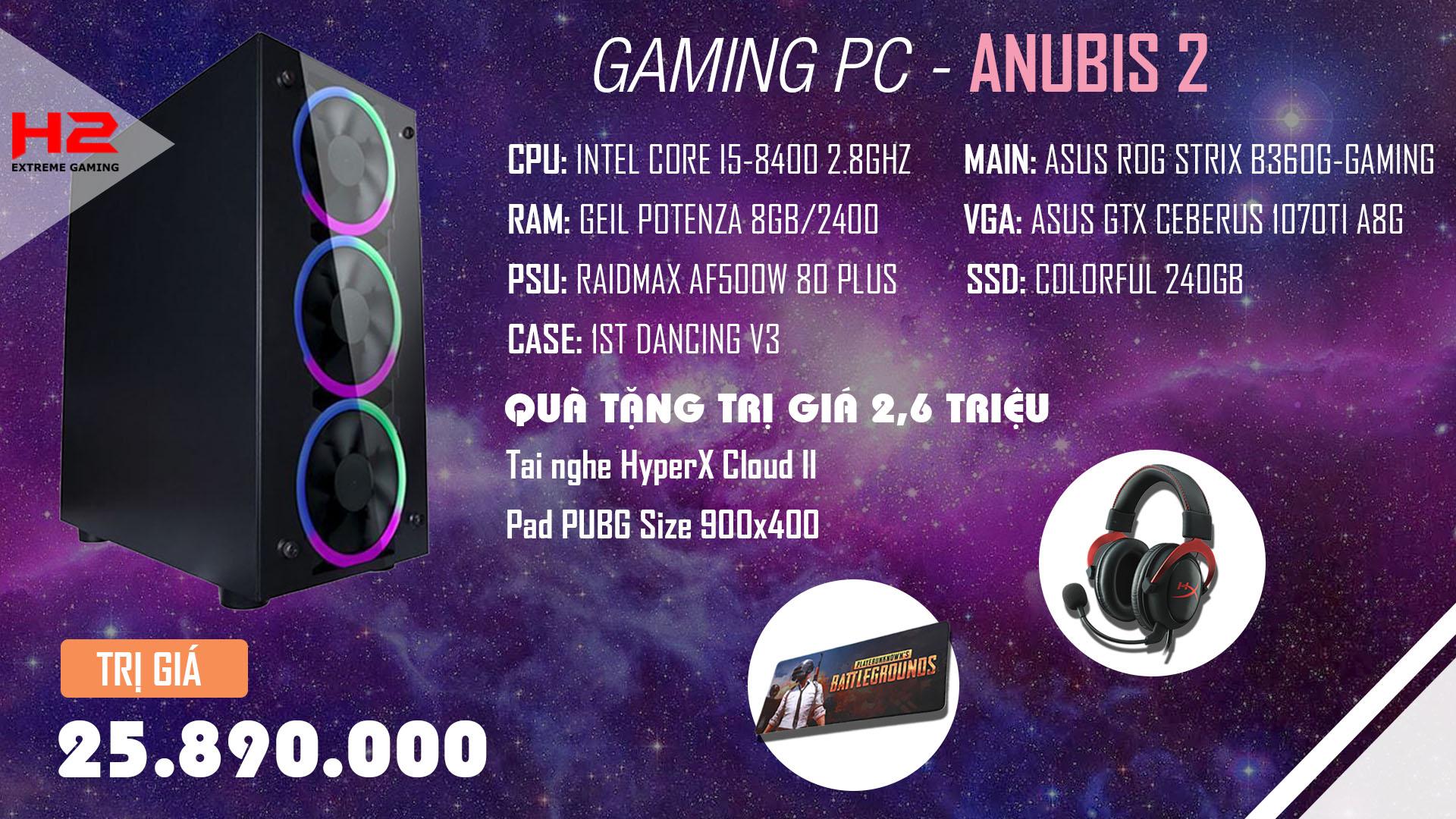PC_anubis_222222